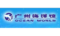 GuanZhou Ocean World